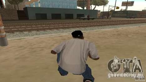 Кепка 228 для GTA San Andreas второй скриншот