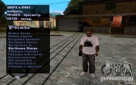 Новый CJ для GTA San Andreas шестой скриншот