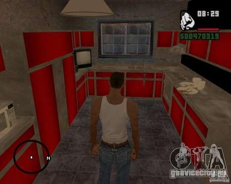 Дом охотника v1.0 для GTA San Andreas четвёртый скриншот