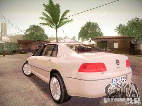 Volkswagen Phaeton 2011 для GTA San Andreas вид слева