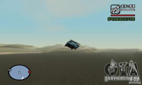 Трамплин для GTA San Andreas четвёртый скриншот