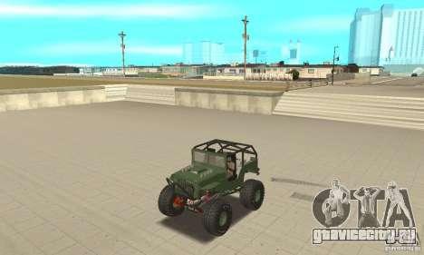 Jeep Willys Rock Crawler для GTA San Andreas вид справа