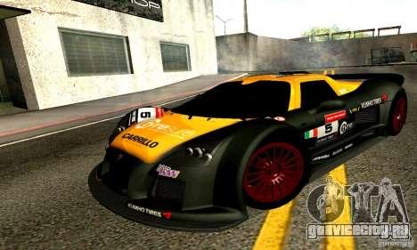 Gumpert Apollо для GTA San Andreas вид снизу
