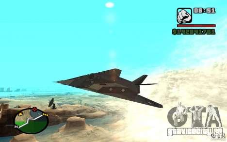 Lockheed F-117A Nighthawk для GTA San Andreas