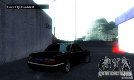 ГАЗ Волга 31105 Прокурор для GTA San Andreas вид сзади слева