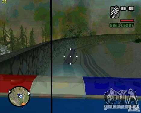 U.S.M.C. Desant для GTA San Andreas пятый скриншот