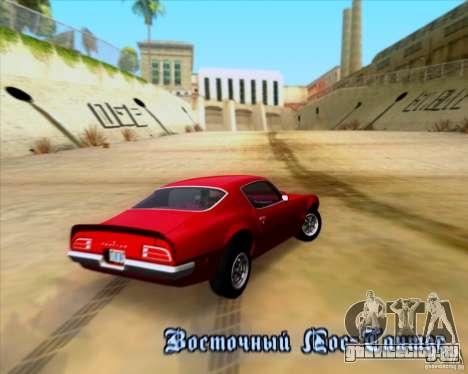 Pontiac Firebird 1970 для GTA San Andreas вид снизу