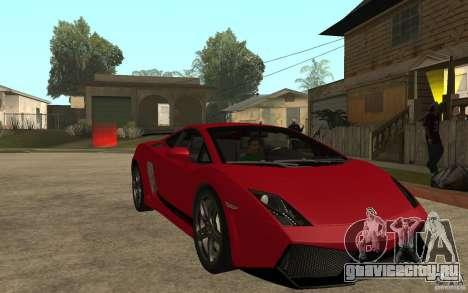 Lamborghini Gallardo LP 570 4 Superleggera для GTA San Andreas вид сзади
