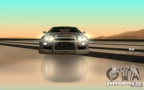 Nissan Skyline ER34 D1GP Blitz для GTA San Andreas вид изнутри
