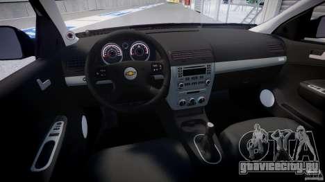 Chevrolet Cobalt SS для GTA 4 вид справа