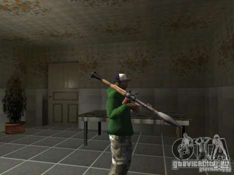 Пак Отечественного Оружия V2 для GTA San Andreas двенадцатый скриншот