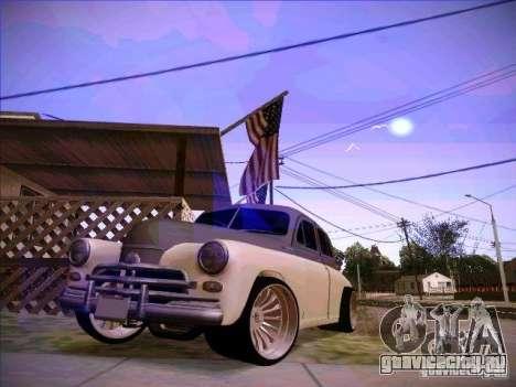 ГАЗ М 20 Победа 1956 для GTA San Andreas
