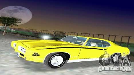 Pontiac GTO The Judge 1969 для GTA Vice City вид слева