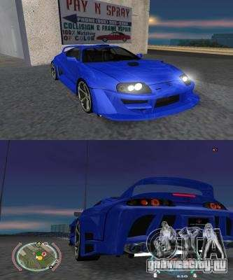 Toyota Supra 2006 Most Wanted для GTA San Andreas вид слева