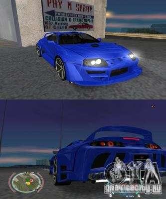 Toyota Supra 2006 Most Wanted для GTA San Andreas вид слева