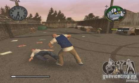 Загрузочные картинки Bully Scholarship Edition для GTA San Andreas третий скриншот