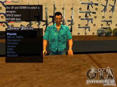 Tommy Vercetti в AMMU-NATION для GTA San Andreas четвёртый скриншот