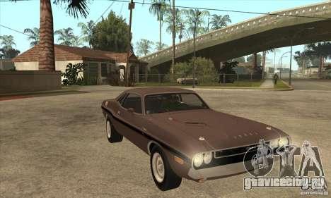 Dodge Challenger R/T Hemi 426 для GTA San Andreas вид сзади