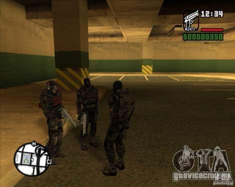 Сталкеры Группировки Долг для GTA San Andreas второй скриншот