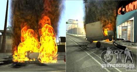 Overdose Effects v 1.4 для GTA San Andreas пятый скриншот