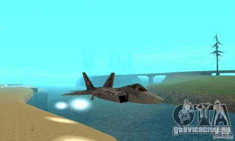 F-22 Starscream для GTA San Andreas вид снизу