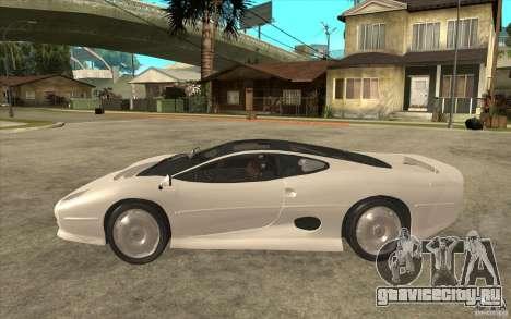 Jaguar XJ 220 для GTA San Andreas вид слева