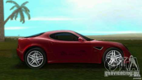 Alfa Romeo 8C для GTA Vice City вид слева