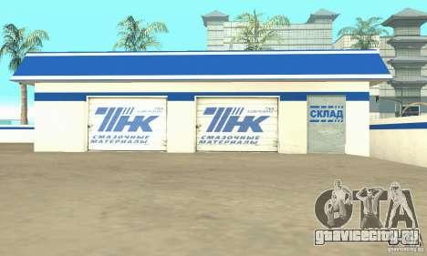 Заправка ТНК для GTA San Andreas третий скриншот