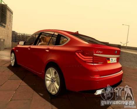 BMW 550i GranTurismo 2009 V1.0 для GTA San Andreas вид сбоку