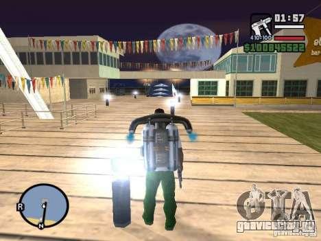 Night moto track V.2 для GTA San Andreas шестой скриншот