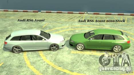 Audi RS6 Avant 2010 Stock для GTA 4 вид сверху