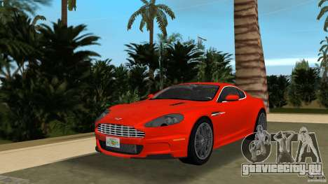 Aston Martin DBS V12 для GTA Vice City