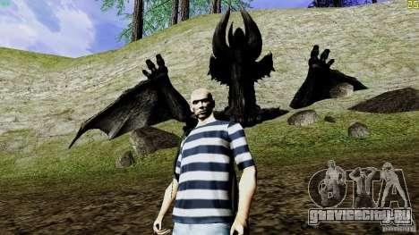 Hidden Dragon для GTA San Andreas второй скриншот