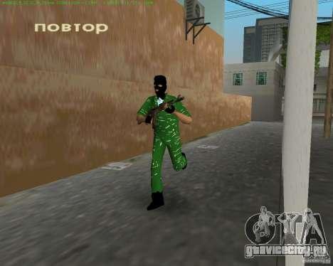 АК-74 для GTA Vice City четвёртый скриншот