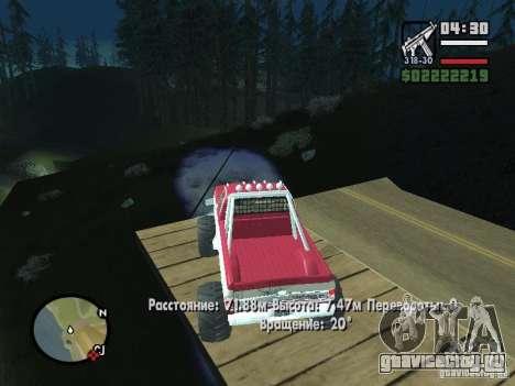Monster tracks v1.0 для GTA San Andreas