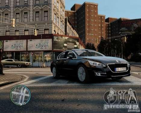 Pegeout 508 v2.0 для GTA 4
