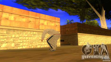 BrakeDance mod для GTA San Andreas седьмой скриншот