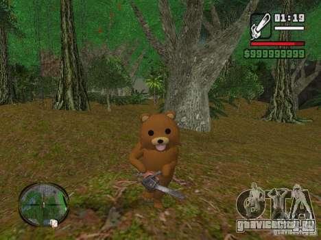 Crazy Bear для GTA San Andreas второй скриншот