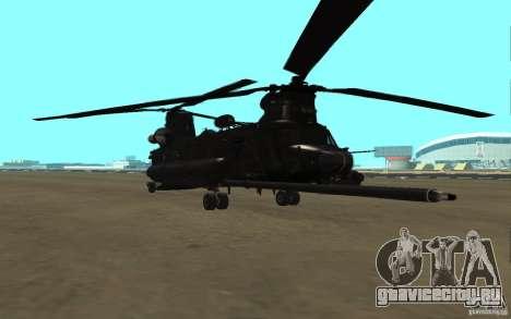 MH-47G Chinook для GTA San Andreas вид слева