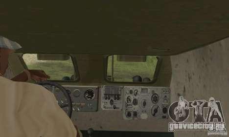 БРДМ-1 Скин 4 для GTA San Andreas вид изнутри