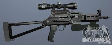 Пистолет-пулемет Бизон для GTA San Andreas