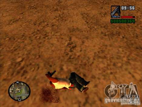 Отброс от взрыва для GTA San Andreas пятый скриншот