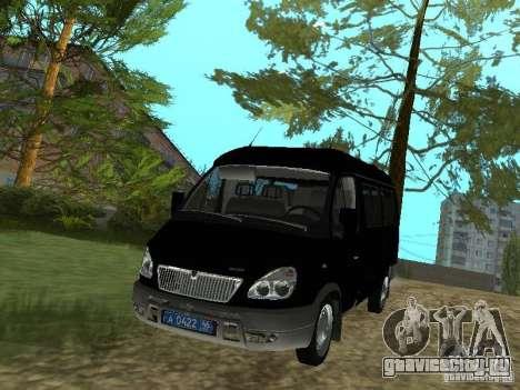 ГАЗ 2217 ФСБ для GTA San Andreas