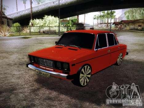 Ваз 2106 Fanta для GTA San Andreas