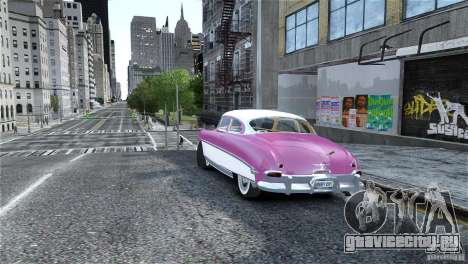 Hudson Hornet Coupe 1952 для GTA 4 вид слева