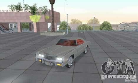 Cadillac Eldorado Convertible 1976 для GTA San Andreas вид слева