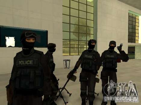 Подмога Спецназ для GTA San Andreas пятый скриншот