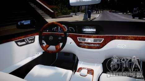 Mercedes-Benz S63 AMG [Final] для GTA 4 вид справа