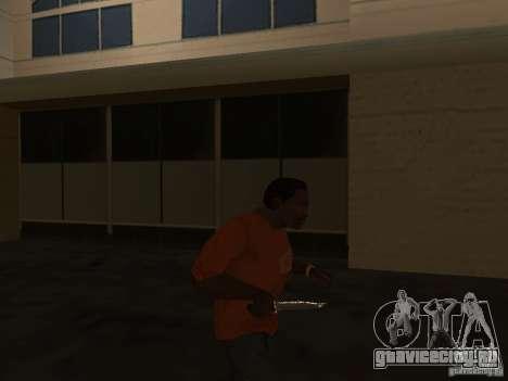 Knife Chrome для GTA San Andreas третий скриншот