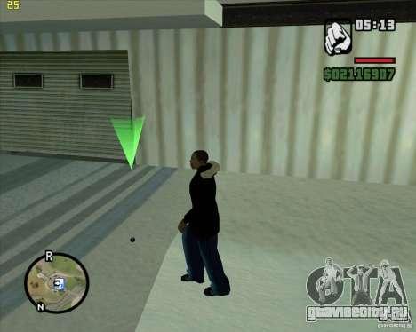 Бросить снежок для GTA San Andreas